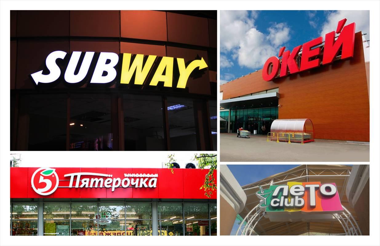 Интернет реклама г.липецка как подать рекламу по кредитам на доску обявлений