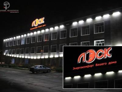 В наружной рекламе города Липецка стало на две крышные рекламные конструкции больше (Наружная реклама в Липецке, наружная реклама Липецк, вывески Липецк).