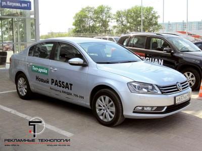 Новый Volkswagen Passat 7
