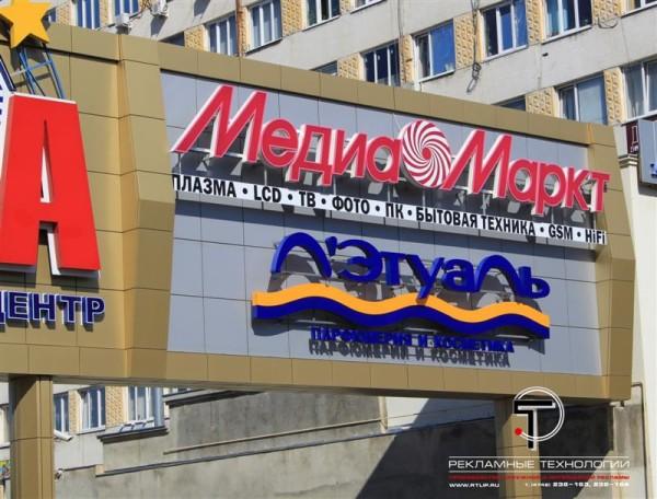Полный комплект на центральных въездных воротах ТРЦ «Европа» по ул.Советской