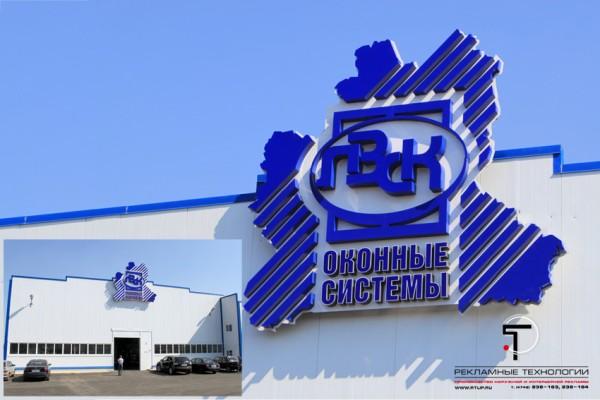 Особая экономическая зона «Липецк» пополнилась еще одним мощным современным предприятием группы компании ЛЗСК «Оконные системы».