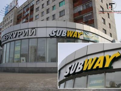 Сеть ресторанов быстрого питания SUBWAY теперь и в Липецке. (Наружная реклама Липецк).