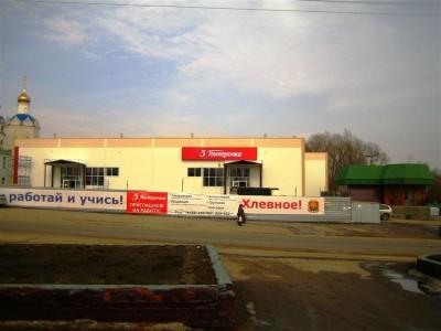 """Торговая сеть """"Пятёрочка"""" открывает новые магазины в Липецкой области."""