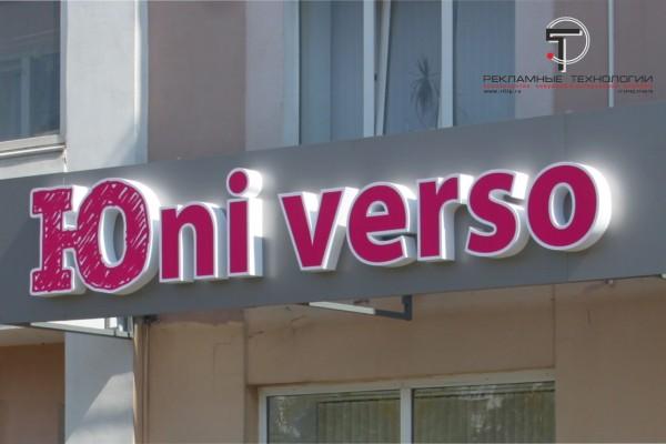 В Липецке открылся новый специализированный магазин одежды для девочек.