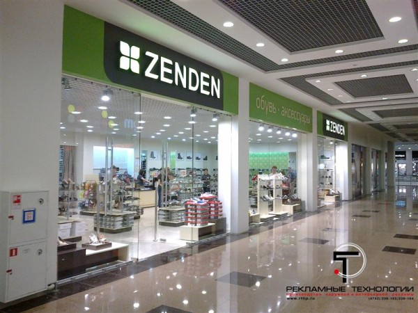 """Новый обувной салон """"ZENDEN"""""""