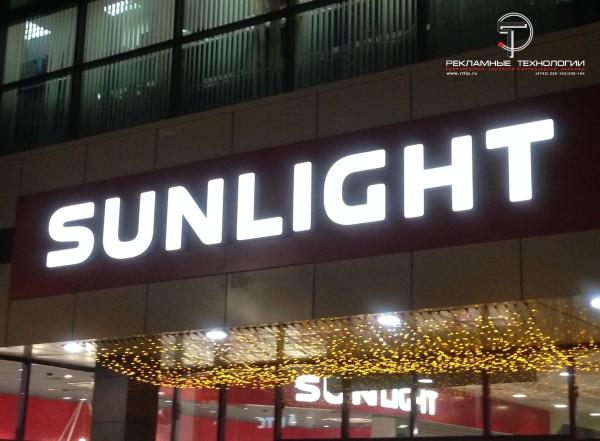 SUNLIGHT - новая наружная реклама в Липецке (изготовление вывески Липецк).